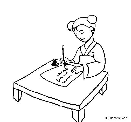 Desenho de Caligrafia chinesa para Colorir